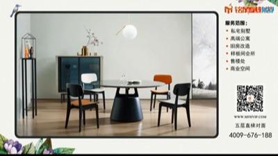 北欧风格家具视频欣赏